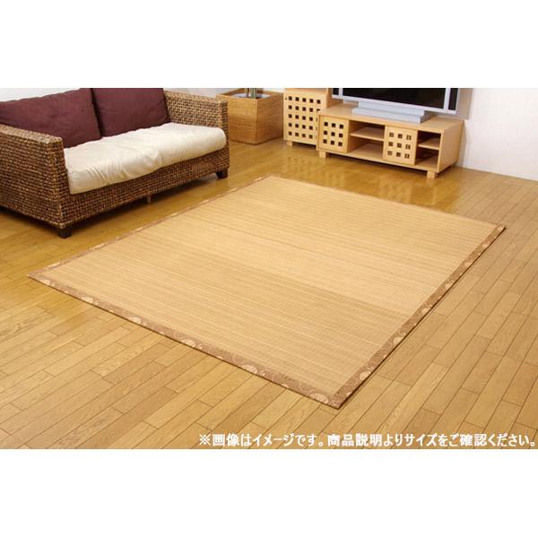 竹カーペット 【DXバハマ】 ブラウン 140×200cm(中材:ウレタン) 【送料無料]