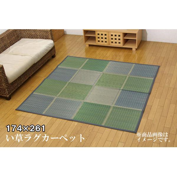 純国産 い草花ござ 【FUBUKI】 ブラウン/グリーン 江戸間4.5畳(約261×261cm) 【送料無料】