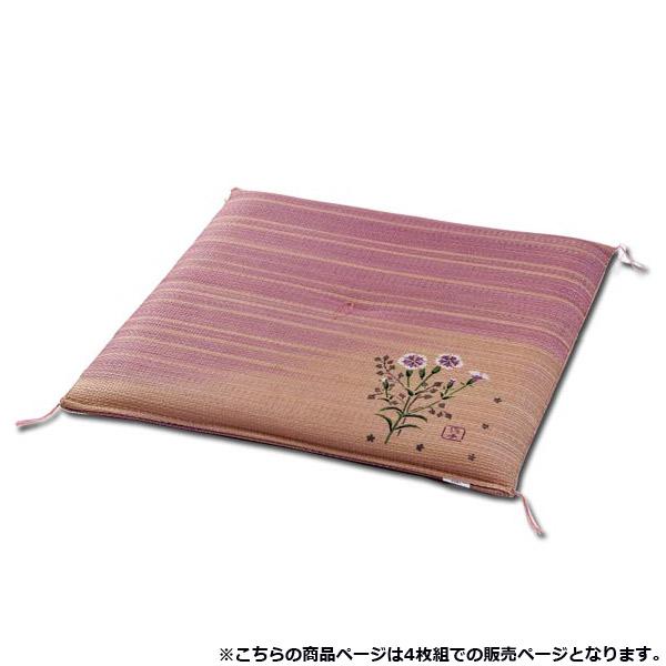 座布団 【撫子[ナデシコ]】55×55 4枚組 PK 国産い草 ヒバ加工 【送料無料】