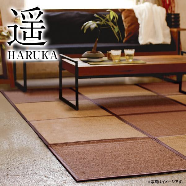 カーペット ラグ 【HARUKA 遥 約190×250cm】 敷き/絨毯/リビング/洋室【送料無料】