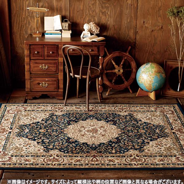 ラグ カーペット 【CADIZ カディス 約240×240cmサイズ】 絨毯 正方形 ホットカーペットカバー