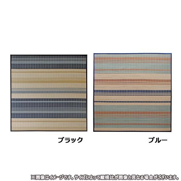 カーペット おしゃれ ラグ 約130×190cm 竹 長方形【 UTA 詠 】