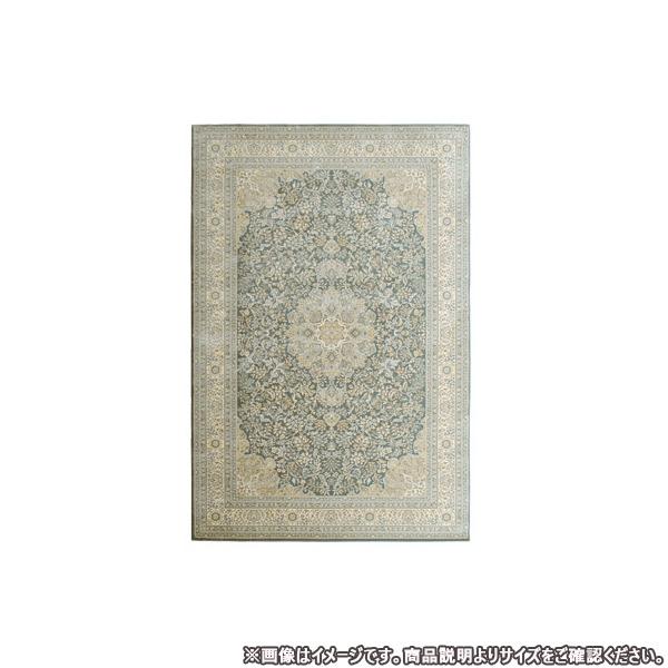 カーペット 絨毯【CLASSIC HELIOS(クラシック ヘリオス) 225T-2-444 】ラグ/高級/約200×250cm/エジプト製/ホットカーペットカバー対応