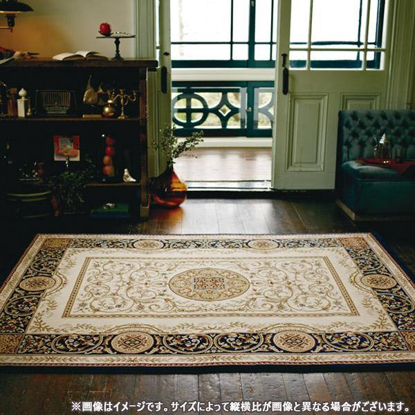 カーペット 絨毯【CLASSIC AVANTE(クラシック アバンテ) 9794-634/9794-640 】ラグ/高級/ベルギー製約170×230cm/ホットカーペットカバー対応【送料無料】