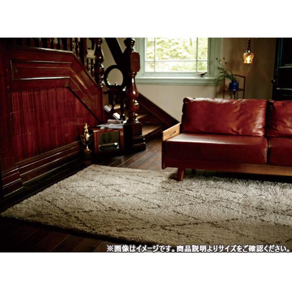 カーペット 絨毯【CASUAL MODERN MARRAKESH(カジュアルモダン マラケシュ) 343-100】ラグ/高級/ベルギー製/約200×250cm/ホットカーペットカバー対応