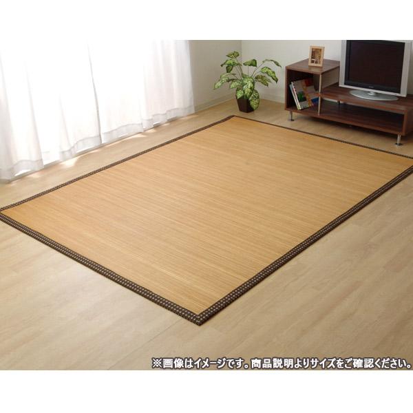 丈夫でひんやり 竹カーペット 『DXHドット』 180×180cm