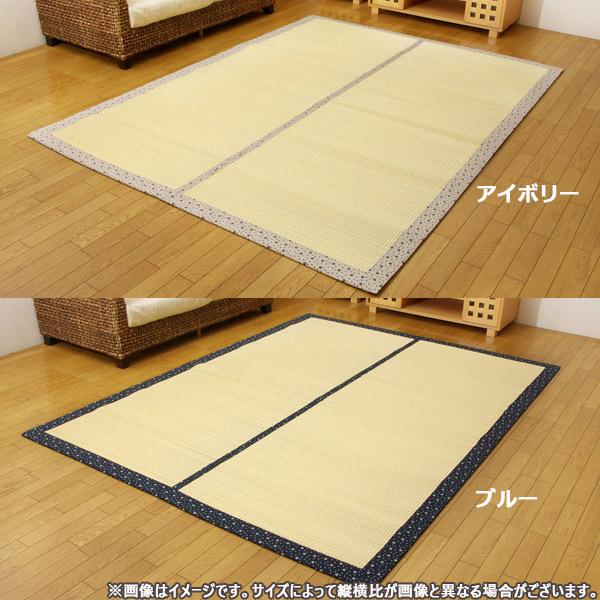 ひんやりラグカーペット 『Fしぐれ』 アイボリー/ブルー 約191×191cm