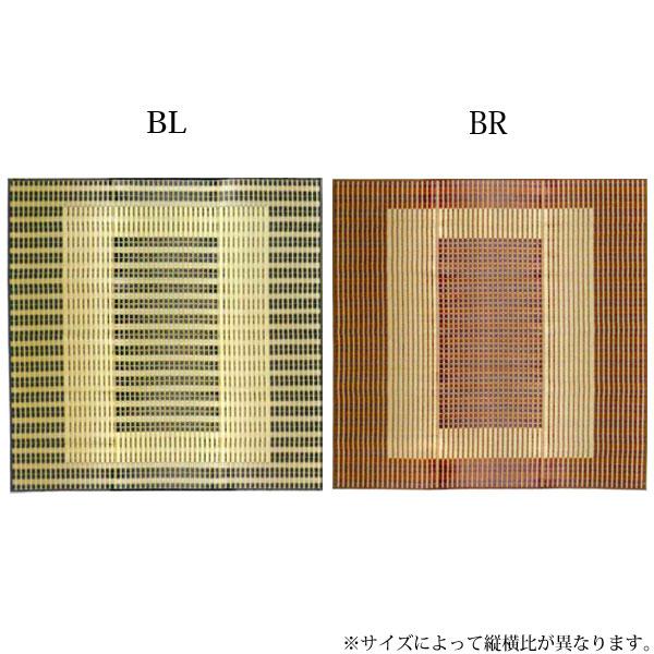 カーペット ラグ 【国産い草センターラグ 築彩(ちくさい) 261×261】日本製
