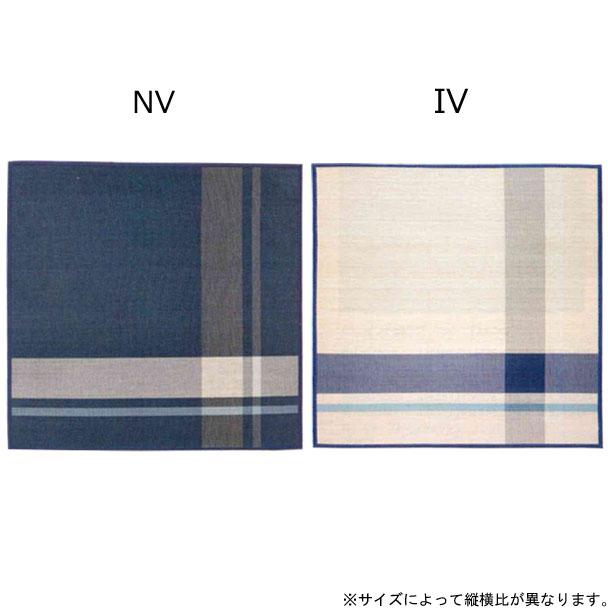 カーペット ラグ 【竹センターラグ ブラン 130×180】竹ラグ 裏面不織布 パフラグ 長方形 シンプル おしゃれ