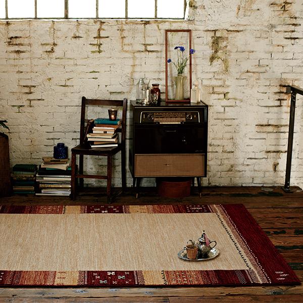 長方形 カーペット 絨毯 【CHER シェール】 ラグ/カーペット 約133×195cm ベルギー製 【送料無料】