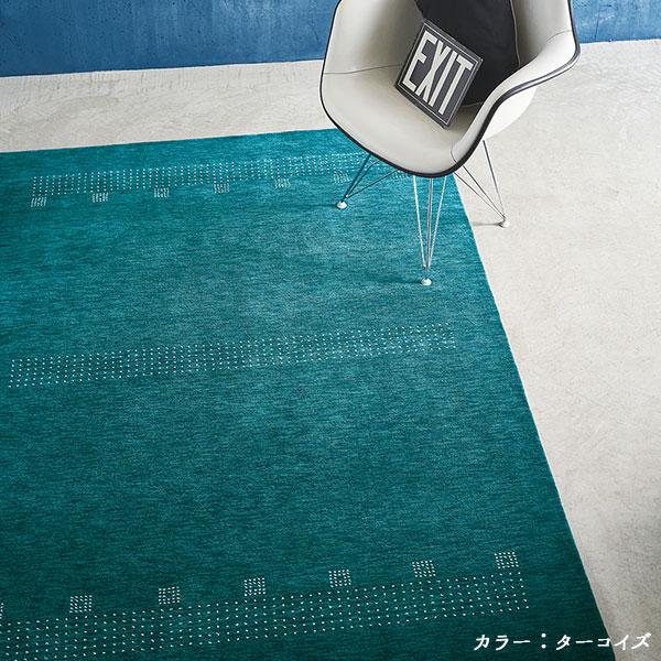 ポイントアップ&限定クーポン配布中 6/11 ~1:59迄!フランギャベ カーペット ラグ 絨毯 マット インド製 70×120 ウール 4974-200 プレーベル
