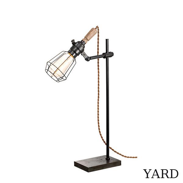 シーリングライト 天井照明 【Yard-desk light BK/VME 電球なし】 照明 ライト ペンダントライト 照明器具 リビング ダイニング 食卓 おしゃれ LED対応