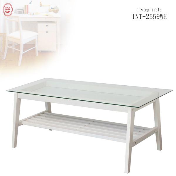 アイネシリーズ INE リビングテーブル INT-2559WH 天然木 爽やかな白色とシンプルなデザイン 女の子 かわいい ホワイト センターテーブル 机 ガラステーブル