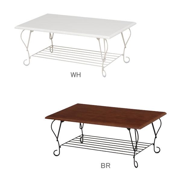 【お得なクーポン配布中★】80 折れ脚テーブル 長方形 【IRON】 KT-3885WH/BR テーブル コンパクト 折りたたみ式 やわらかい曲線が可憐なアイアンシリーズ