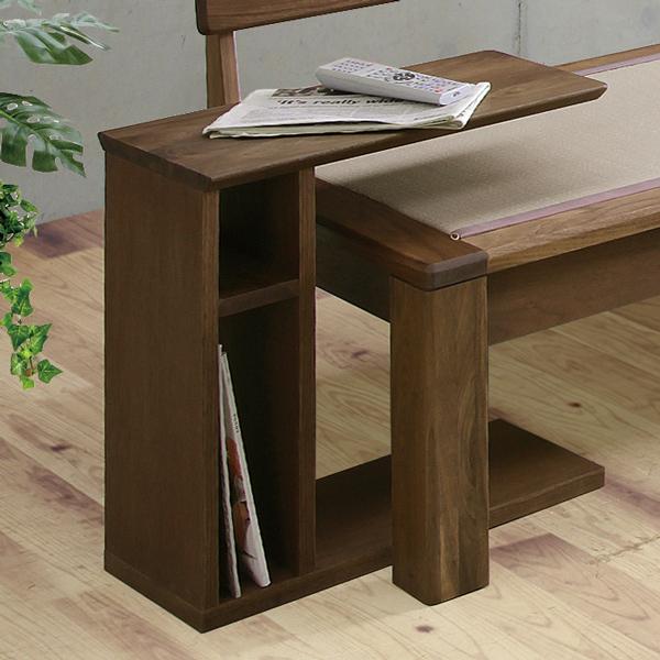 【受注生産】リビングテーブル【梓 あずさ】サイドテーブル ナチュラル素材 和風モダン