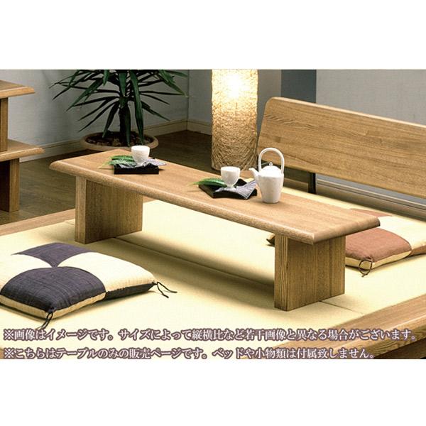 【受注生産】リビングテーブル サイドテーブル【団 ダン】ヘッドテーブル SDサイズ ナチュラル素材 和風モダン