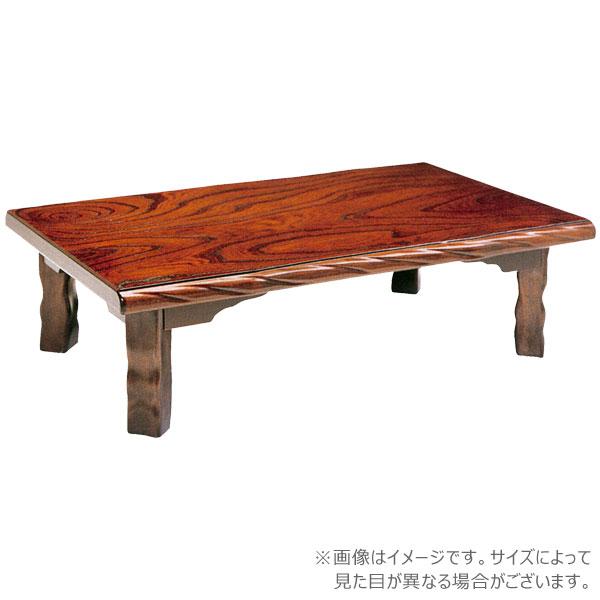 国産座卓 長方形サイズ 長方形座卓 【若葉 わかば 105】 テーブル リビングテーブル 日本製 【送料無料】
