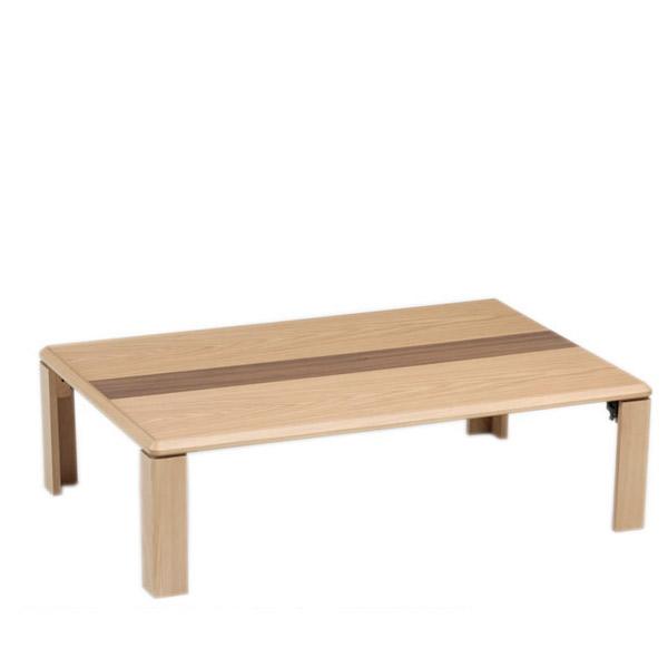 座卓 長方形サイズ 長方形座卓 【ライン 120 折れ脚】 テーブル リビングテーブル