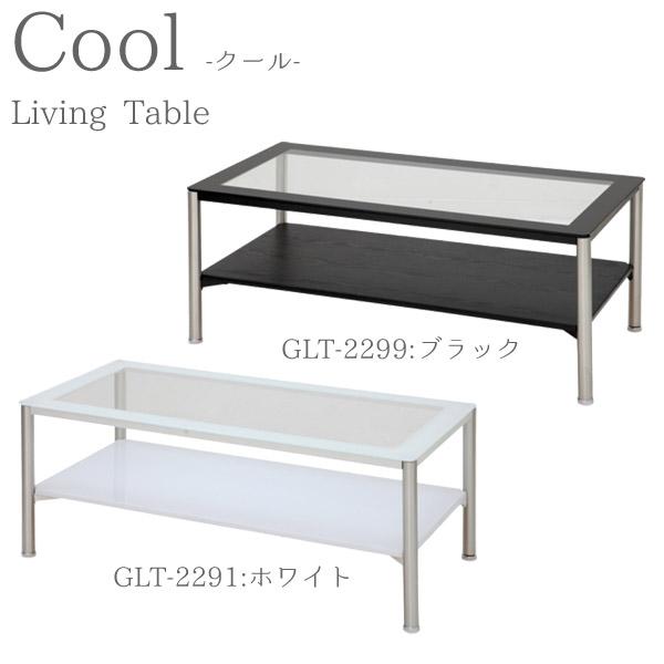 テーブル 【クール GLT-2291/GLT-2299 リビングテーブル 100】 ローテーブル 【送料無料】