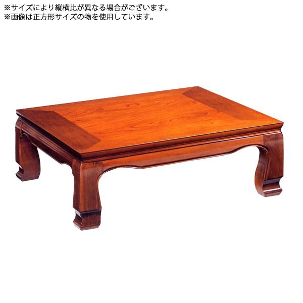 座卓 和風 ローテーブル テーブル 【くつろぎ 75サイズ】 おしゃれ/座卓テーブル/和モダン/table 【送料無料】