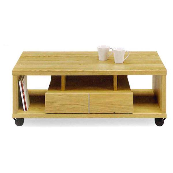 センターテーブル 木製 【ウォーズ センターテーブル】 モダン/おしゃれ/収納家具