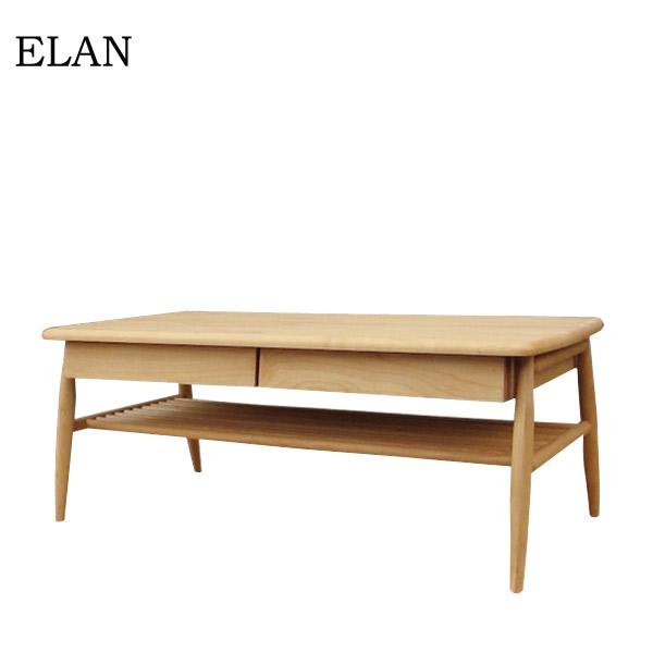 【エラン】100センターテーブル NA/MBR シンプル 木製 ナチュラル おしゃれ 天然木