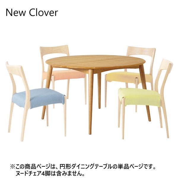 ダイニングテーブル【New Clover ニュークローバー 円形ダイニングテーブル】オーク無垢材 幅115【送料無料】