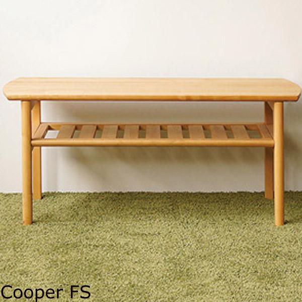 テーブル【Cooper FS リビングテーブル】アルダー無垢材 幅102【送料無料】