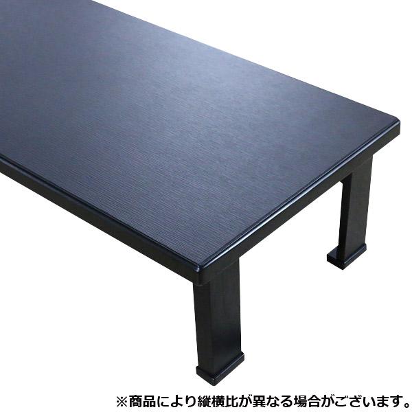 座卓 ローテーブル兼用 折りたたみ脚 和座 180×60 和風/ちゃぶ台/リビングテーブル/座卓テーブル/折り畳み/おしゃれ/table【送料無料】