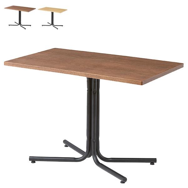【3/21 20時よりエントリーでP10倍!】カフェテーブル 【DNE-224TBR/TNA】 センターテーブル リビング 天然木 スチール