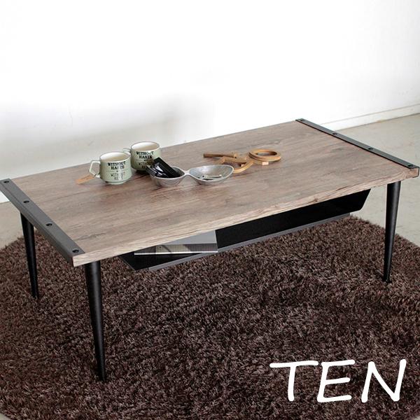 【TEN 105 リビングテーブル】幅105 コーヒーテーブル センターテーブル 古木風 アンティーク調 スタイリッシュ おしゃれ  TN【代引不可】