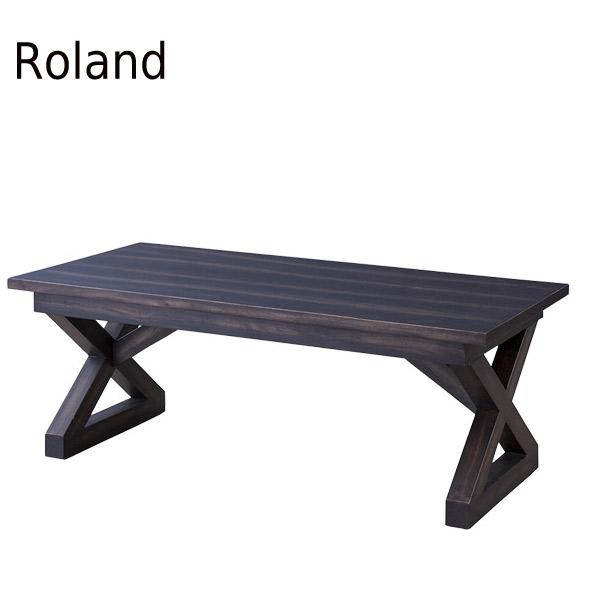 センターテーブル【NW-884】ローランド 天然木 マホガニー シンプル ローテーブル リビングテーブル コーヒーテーブル