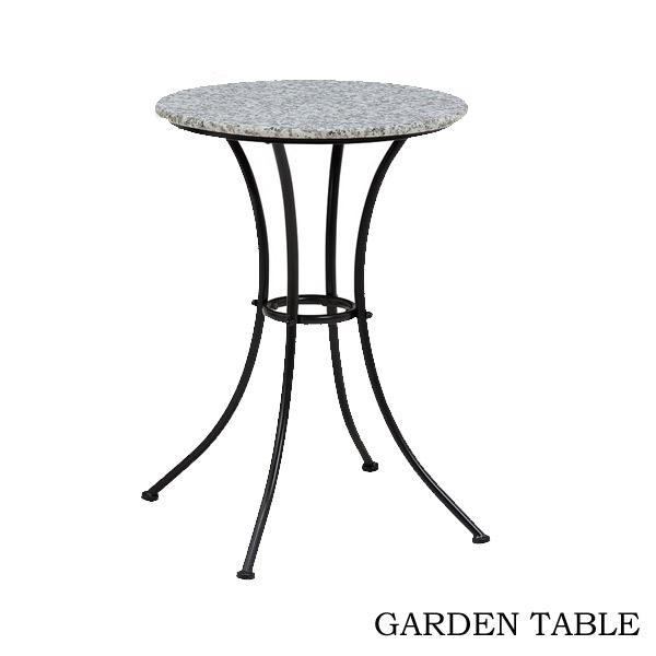 テーブル【LT-4264】ガーデンテーブル アウトドアテーブル リゾートテーブル