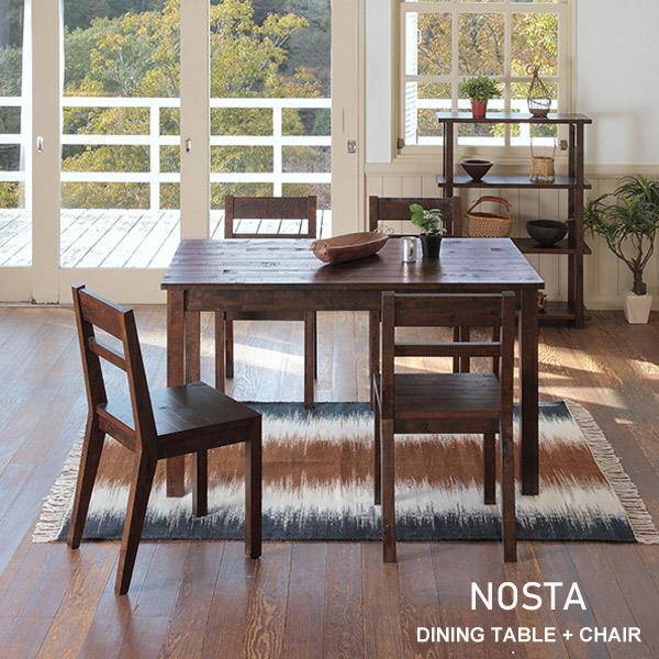 ダイニング5点セット ノスタダイニングテーブル135 + ノスタチェア×4 天然木 重厚感 ヴィンテージ風
