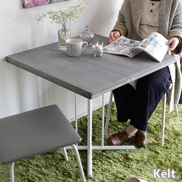 kelt 【 ケルト カフェテーブル 】ホワイト 天然木 パイン無垢材 おしゃれな家具 古木風仕上げ オイル塗装 オイル仕上げ 自然塗装 コーヒーテーブル ダイニングテーブル アイアン スチール アンティーク風 北欧風 カンナ