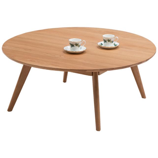 テーブル【リバー 100丸センターテーブル】リビングテーブル センターテーブル サイドテーブル