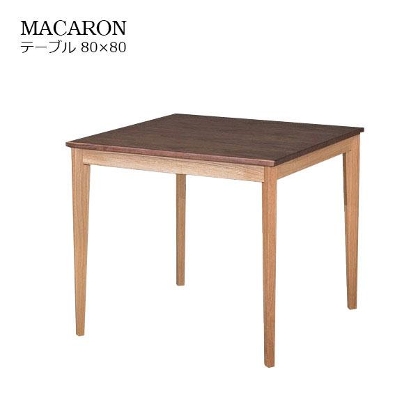 ハイテーブル【MACARON マカロン】ハイテーブル80H 幅80 カフェテーブル ダイニングテーブル ワークテーブル リビングテーブル 机