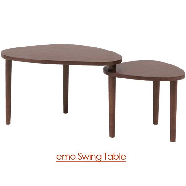 サイドテーブル 【EMT-3053BR】【emo Swing Table】エモ 天然木 ラバーウッド シンプル ローテーブル リビングテーブル 一人暮らし 省スペース