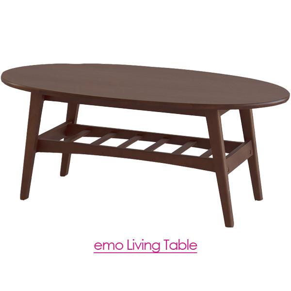 リビングテーブル幅100 【EMT-3141BR】【emo Living Table】エモ 天然木 ウォールナット シンプル ローテーブル リビングテーブル センターテーブル 収納 シンプル おしゃれ モダン