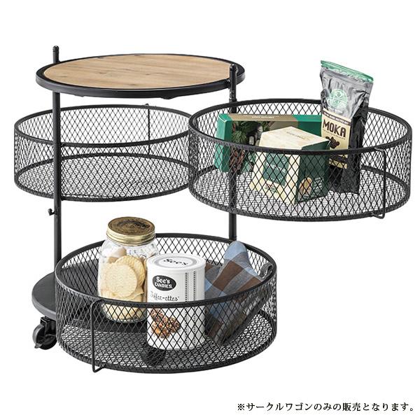 サイドテーブル【PW-406BK】サークルワゴン ローテーブル センターテーブル カフェテーブル