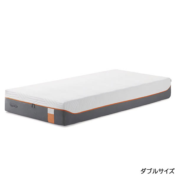 テンピュール マットレス ダブル 人気 おすすめ 快眠 寝具 腰痛 TEMPUR mattress 【Contour Elite25 (コントゥアエリート25)】 送料無料