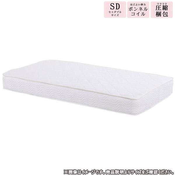 マットレス セミダブル(ボンネル)【KM-3101SD】マットレスのみ セミダブルサイズ SDサイズ 新生活