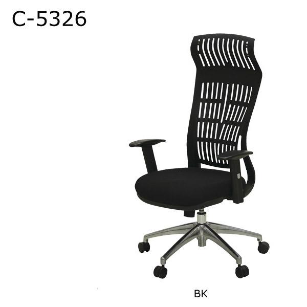 オフィスチェア 【オフィスチェア C-5326】 ロッキング機能 幅67 弾力 BK 【送料無料】