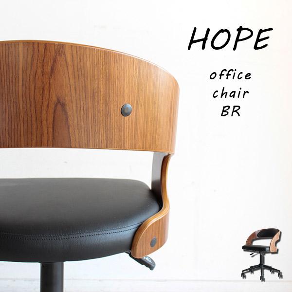 【お得なクーポン配布中★】【HOPE ホープ オフィスチェアー】 椅子 パソコンチェア チェアー 昇降チェアー 【代引不可】