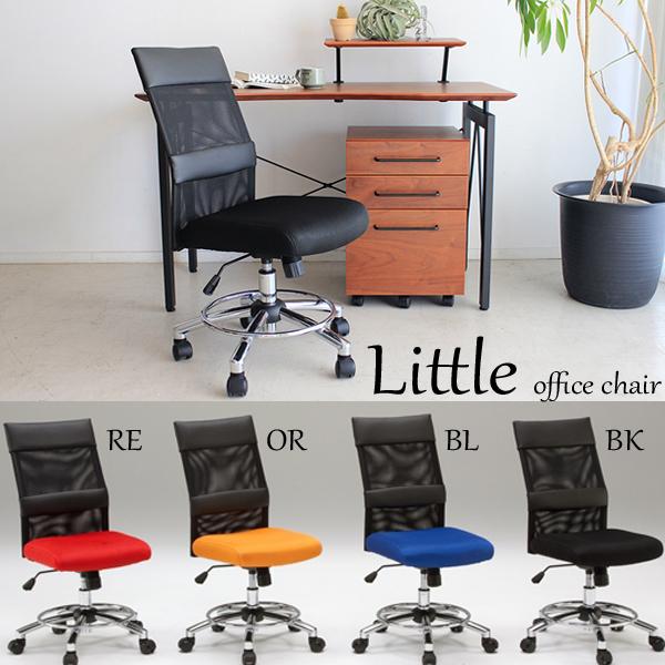 カラフルなパソコンチェア 4色対応 レッド ブルー オレンジ ブラック 【 LITTLE リトル 】オフィスチェア RE/BL/OR/BK