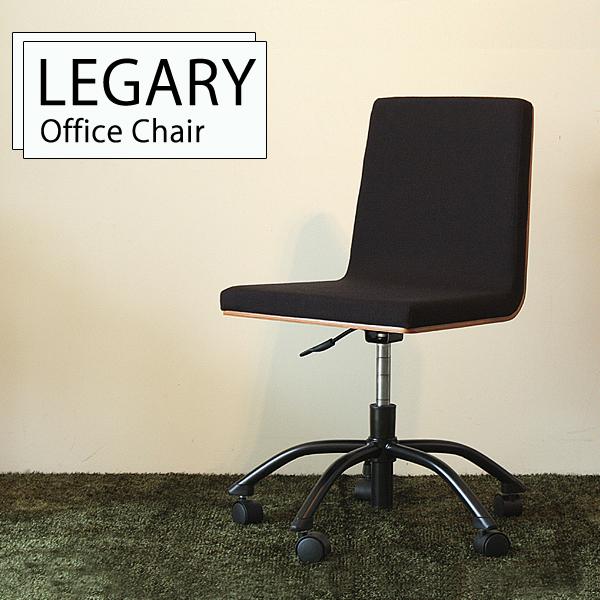 【LEGATO レガート】 おしゃれ オフィスチェア キャスター付き 昇降式 スチール ブラック