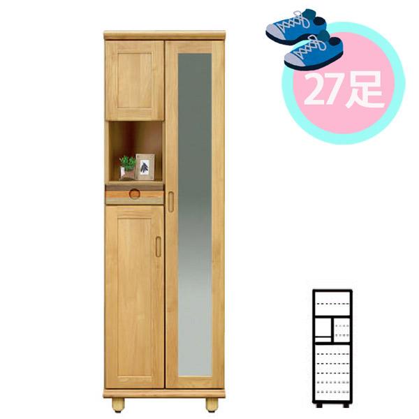 靴箱 スリムタイプ 玄関収納 シューズボックス 20H 【 パステル 】 玄関収納 くつ箱 27足 下駄箱