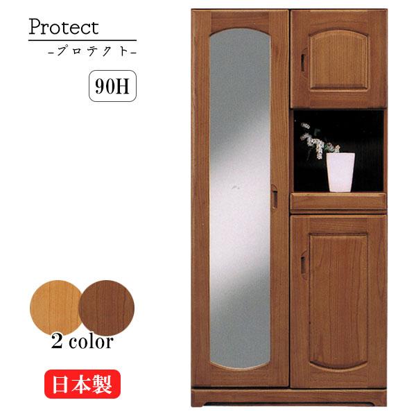 大量入荷 靴箱 シューズボックス シューズBOX 靴入れ 収納 玄関 ハイタイプ 鏡付き 鏡付 全身 姿見 幅90 Protect プロテクト 90HシューズBOX ブラウン ナチュラル, きもの処 紅葉堂 91680a12