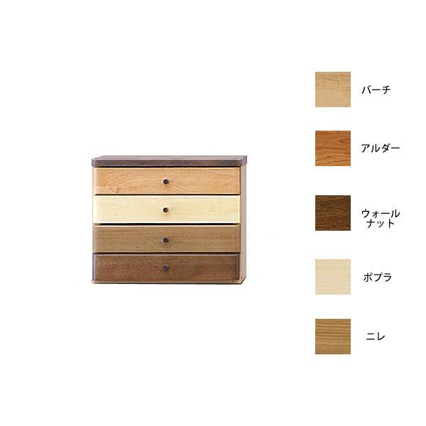 レターケース 木製 おしゃれ TAKE テイク レターケース 4box 国産/日本製