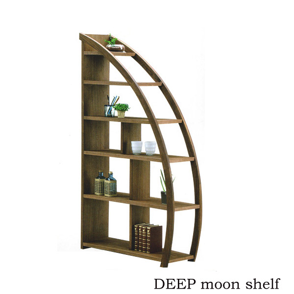シェルフ 木製 リビング収納 DEEP ディープ ムーンシェルフ 小物入れ/日本製/国産